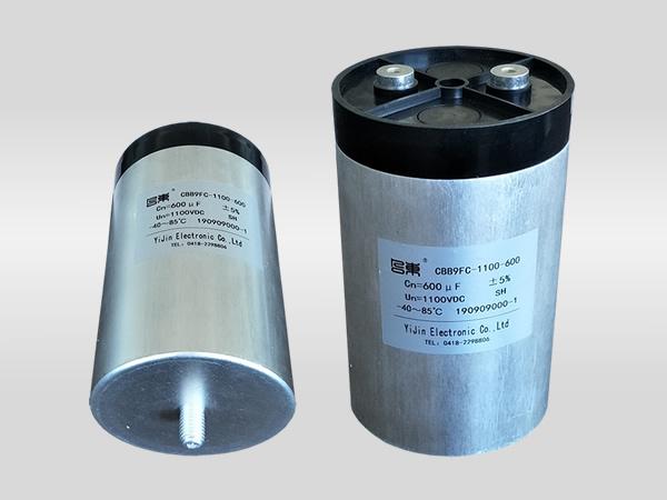 CBB9FC-1100VDC 600μf