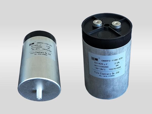 CBB9FC-1100VDC 420μf