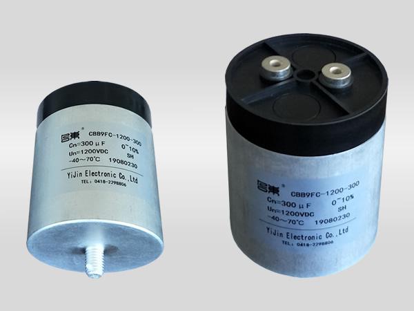 CBB9FC-1200VDC 300μf