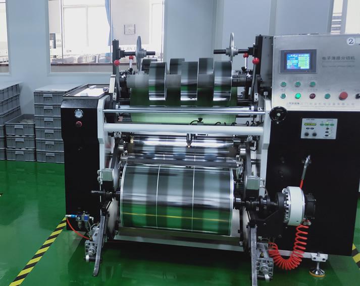 高速薄膜分切机